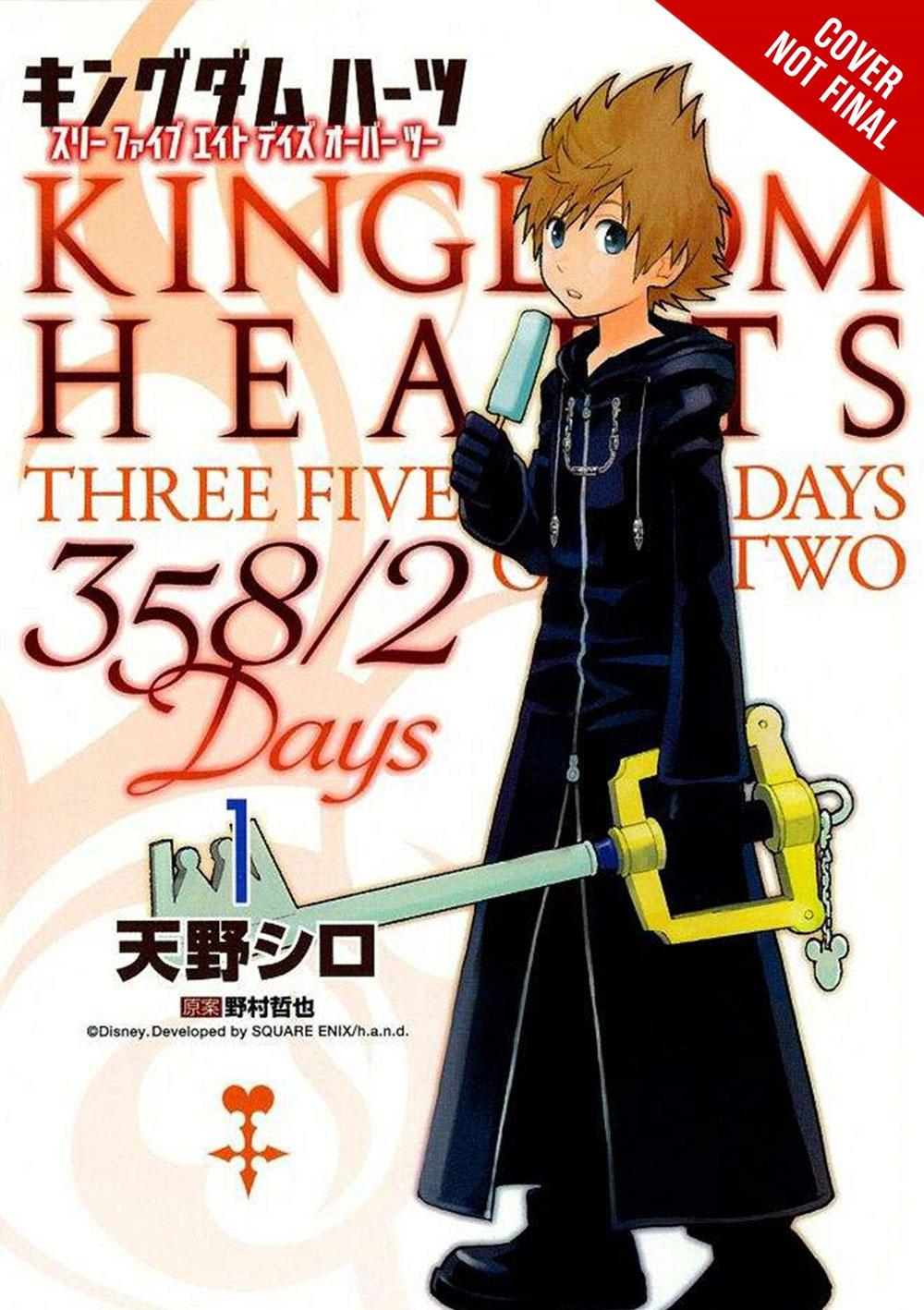 Download Kingdom Hearts All Volume Epub- Bahasa Indonesia Terjemahan EPUB dan PDF