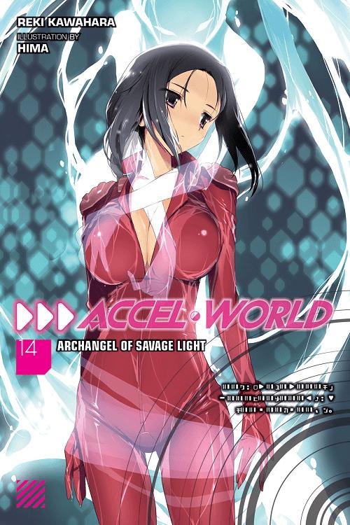 Accel World Volume 14 Epub- Bahasa Indonesia Terjemahan EPUB dan PDF