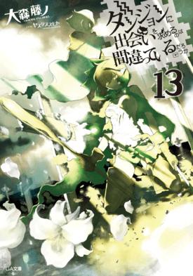 Danmachi Light Novel Volume 13 Summary- Bahasa Indonesia Terjemahan EPUB dan PDF