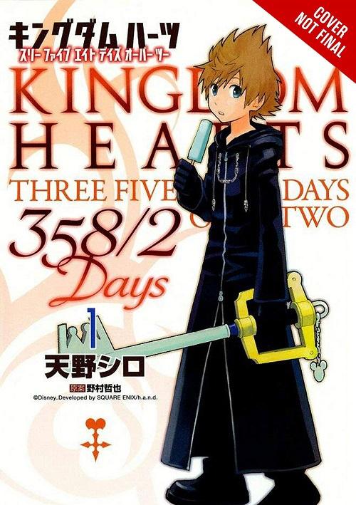 Kingdom Hearts All Volumes Pdf- Bahasa Indonesia Terjemahan EPUB dan PDF
