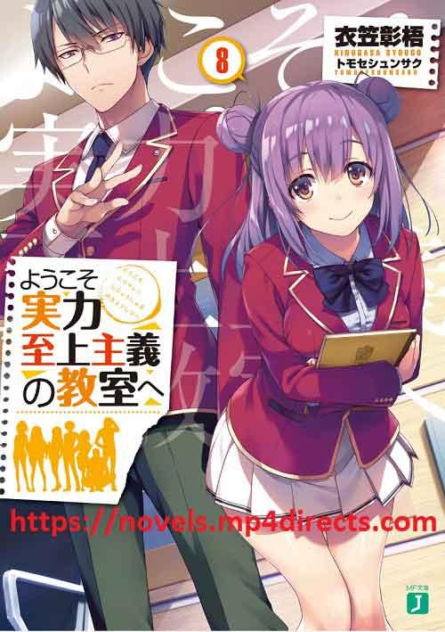 Gakusen Toshi Asterisk Light Novel Pdf